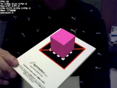 図2 ピンクのCubeが乗っているように表示される
