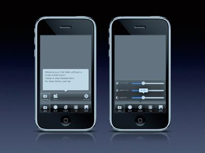 iPhoneアプリ実装後の画面