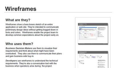 図3 ワイヤーフレーム用のパンフレット(PDF)