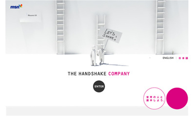 Microsoft MSN The Handshake Company