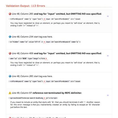 図1 Markup Validation Serviceの検証結果