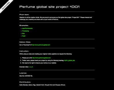 図3 モーションキャプチャデータが提供される『Perfume global site project #001』