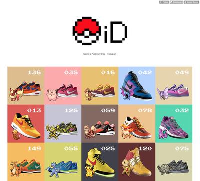 図5 『Pokémon GO』から影響を受けたプロジェクト,「Pokémon Nike iD」のウェブサイト