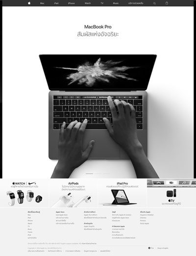図5 タイのApple公式ウェブサイトでは,トップページが白黒表示になっている