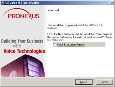 """図2 最初の画面。""""Install Evaluation Version""""にチェックを入れる"""