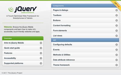 図1 jQuery Mobile Docs