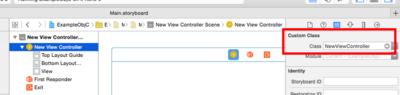図8 ViewControllerからNewViewControllerに変更する必要がある