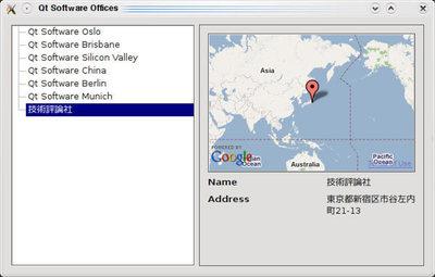 図5 Google Mapでの住所表示