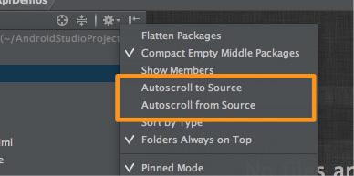 図9 Autoscroll to Source/Autoscroll from Source