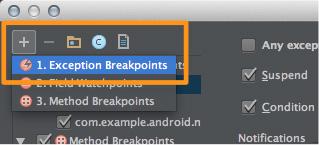 図25 「Exception Breakpoints」を追加する