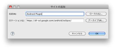 図8 Name:Android Plugin