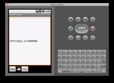 エミュレータでビルドしたアプリを実行している様子。