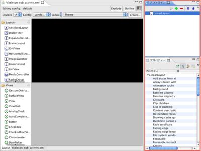 図3 筆者の場合は,画面に右側にアウトライン,プロパティーパネルを配置して使っている。