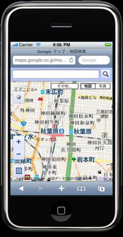 図2 iPhoneからhttp://Gyamp.com/test/mapにアクセス