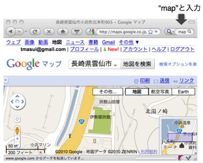 図3 Firefoxの検索窓にGyampキーワードを入力して地図を表示