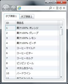 図2 XAPファイルのサイズ比較