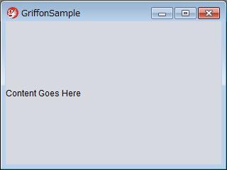 図2 GriffonSampleの実行例(初期状態)