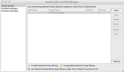 Virtual devicesダイアログ