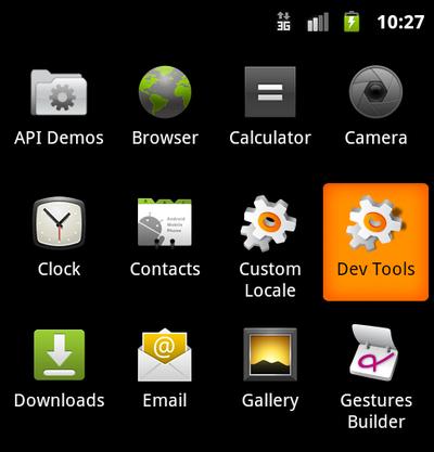 図9 Dev Toolsアプリ