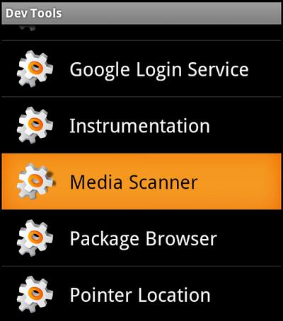 図10 Media Scanner