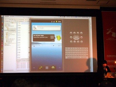 Eclipse+Android SDKを利用しているところ