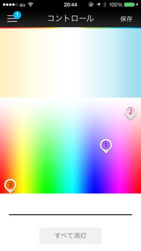 公式アプリの実行画面