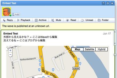 図3 Google Wave上での表示