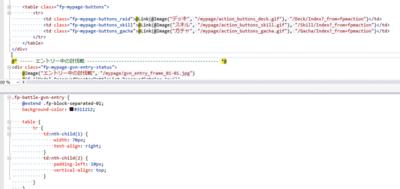 図3 フィーチャーフォン向けテンプレートのHTML(上)とSassファイル(下)