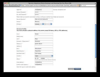 必要事項の記入例。取得済みのApple IDを使った場合は情報が不足している項目のみが記入の対象となる