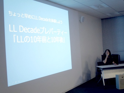 LL Saturday終了後,『Lightweight Language Magazine』というムックを刊行し,その後は,LLの分野にもどっぷりと浸っている鈴木氏