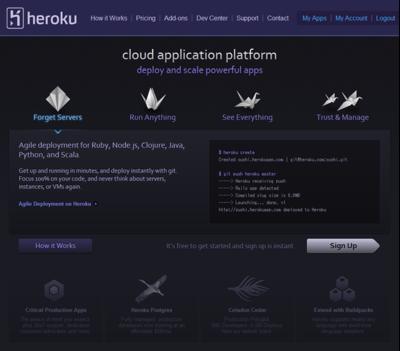 図1 Herokuのサイト