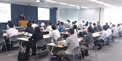 データベース部会 設立セミナーでの日本オラクル株式会社 奥野氏の講演