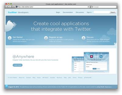図3 Twitterのドキュメントサイト