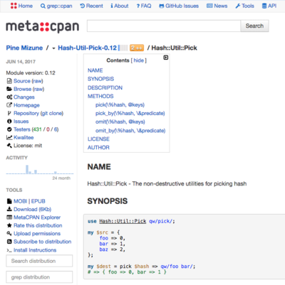 図1 metaCPAN