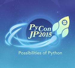 PyCon JP 2015ロゴ