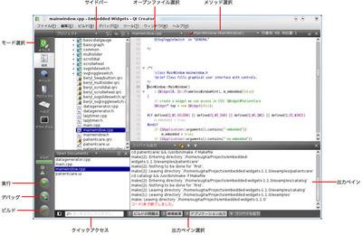図2 Qt Creatorのプロジェクト作成画面