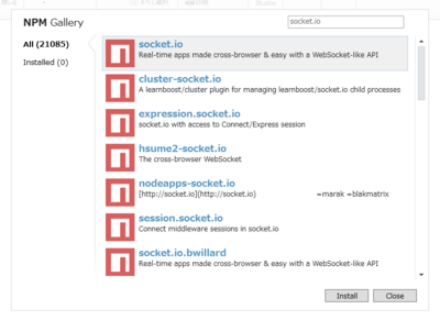 図3 NPM Galleryでsocket.ioをインストール