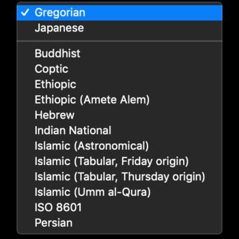 図2 macOSでの設定画面