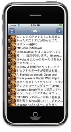 図1 画面イメージ