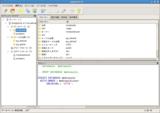図1-1 LinuxのPgAdmin III