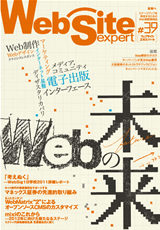 Web Site Expert #39
