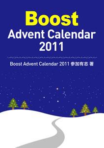 Boost Advent Calendar 2011