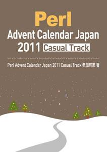 Perl Advent Calendar Japan 2011 Casual Track