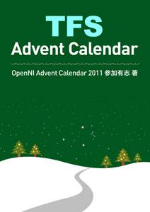 TFS Advent Calendar