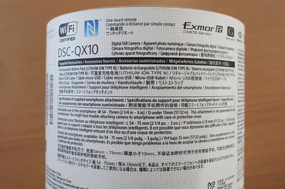 パッケージには日本語の記載も入っている