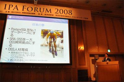 授賞式講演の最後に,生存率20%の癌から復活してツール・ド・フランス7連覇を果たしたランス・アームストロングという自転車選手になぞらえ,将来の夢を語りました。