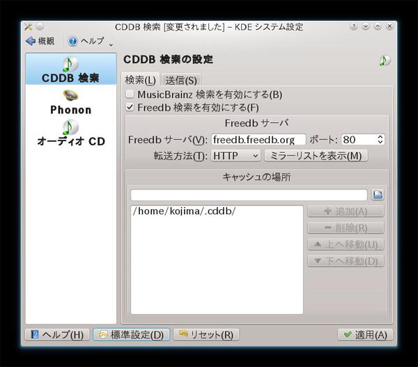 第27回 Plamo Linuxで音楽三昧[その1]:玩式草子─ソフトウェアと