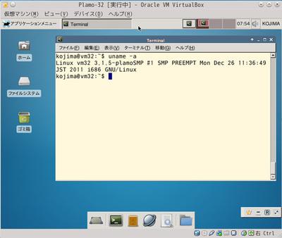 図1 Xfce-4.10 on Plamo/32