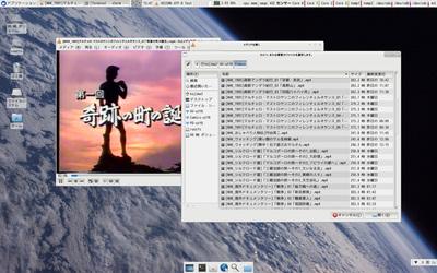 図1 VLCが正しくファイル名を読める