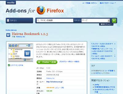 Hatena Bookmark :: Firefox Add-ons